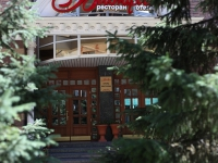 «Виктория» Иркутск