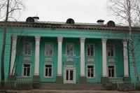 Парк-отель (Северодвинск)