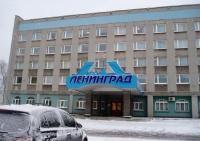 Ленинград (Череповец)