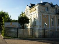 Онегинъ (Иваново)