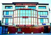 Gold Mais