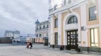 Smart Hotel KDO Томск