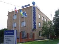 Славянская (Тамбов)