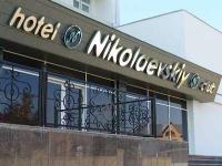 Николаевский клуб