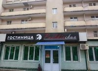 Гостиница Пушкинская