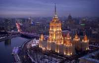 Украина Radisson Royal Hotel