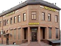 Гранд-отель Пролесок