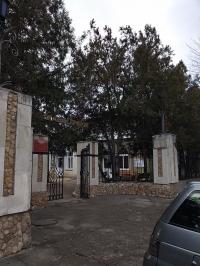Санаторий Прибой (Евпатория)