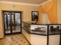 Гостиный дом Прага