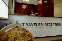 Traveler Hotel Липецк