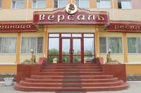Версаль (Хабаровск)