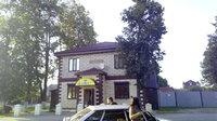 Гостиница Боровск