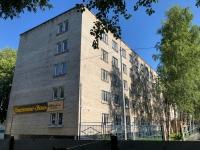 """Общежитие """"УЮТ"""" Щелково"""