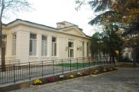 Отель Бурденко
