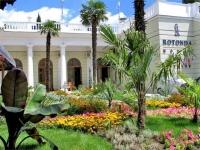 Отель Ротонда