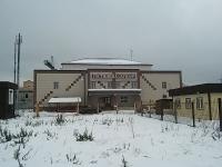 Гостиница-сауна в Балашихе