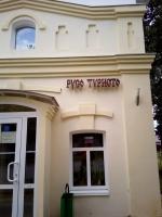 Мини-гостиница Русо Туристо