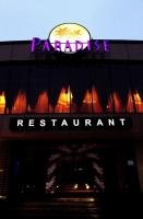 Комплекс Paradise
