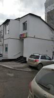 Отель Колибри (Симферополь)