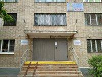 Гостиница Якорь