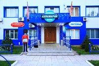 Гостиница Аквамарин