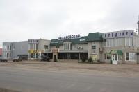 ГК Балаковский