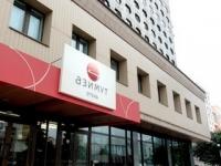 AZIMUT Hotel Сибирь