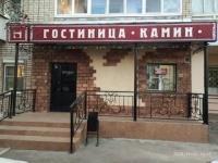 "Гостиница ""КАМИН"""