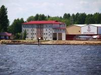 Бригантина (Рыбинск)