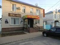 Гостиница Хостел Задонск